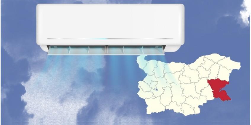 Климатици в Бургас - изгодно пазаруване