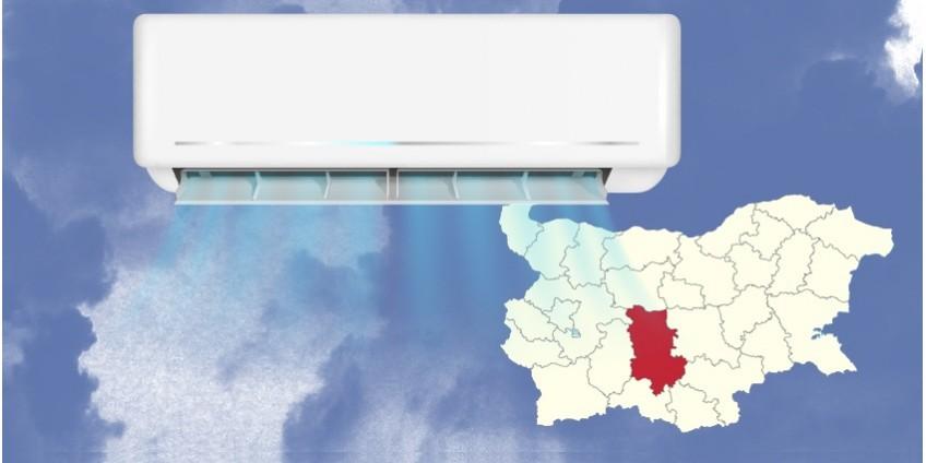 Климатици в Пловдив - коректните места