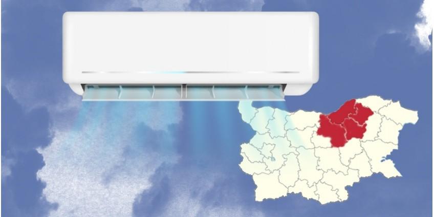 Климатици в Русе - къде да открием