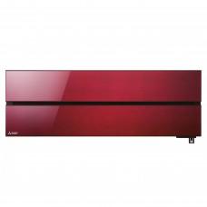 Хиперинверторен климатик Mitsubishi Electric MSZ-LN25VGR/MUZ-LN25VGHZ RUBY RED ZUBADAN, 9000 BTU, Клас A+++