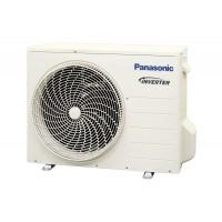 Инверторна мултисистема Panasonic CU-2E18SBE, Клас А++