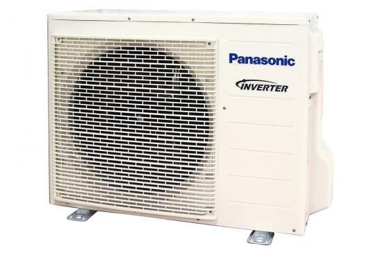 Инверторна мултисистема Panasonic CU-4E23PBE, Клас А++