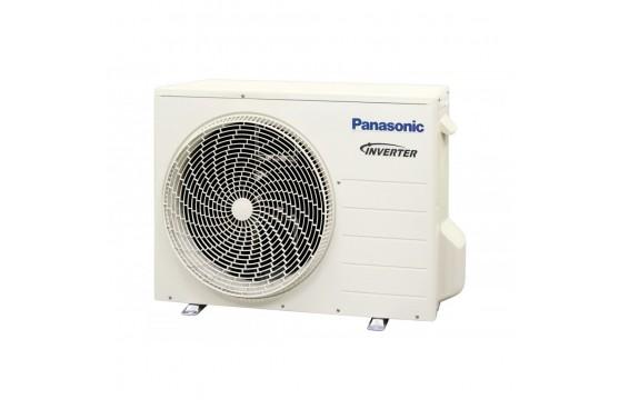 Инверторна мултисистема Panasonic CU-2Z41TBE, Клас А+++