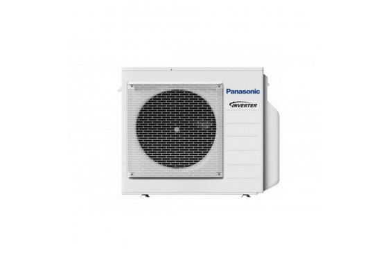 Инверторна мултисистема Panasonic CU-3Z52TBE, Клас А+++